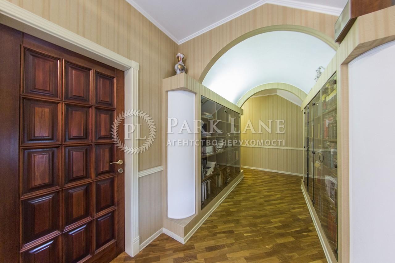 Дом ул. Менделеева, Киев, N-18613 - Фото 33