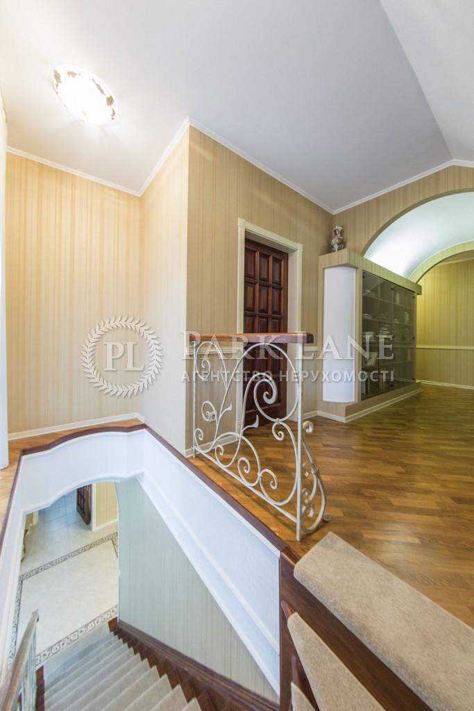 Дом ул. Менделеева, Киев, N-18613 - Фото 36