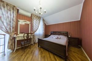 Дом N-18613, Менделеева, Киев - Фото 16