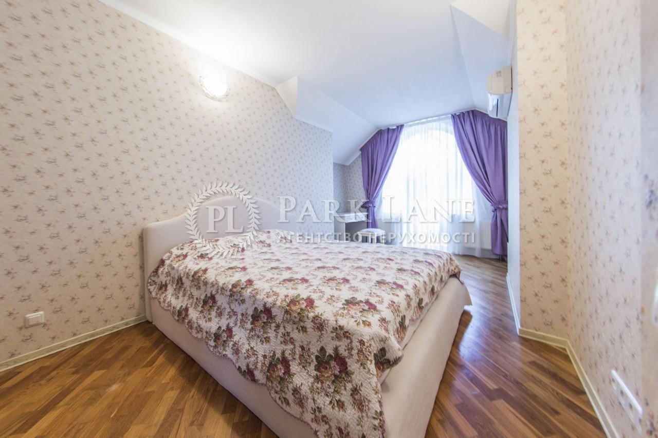 Дом N-18613, Менделеева, Киев - Фото 19