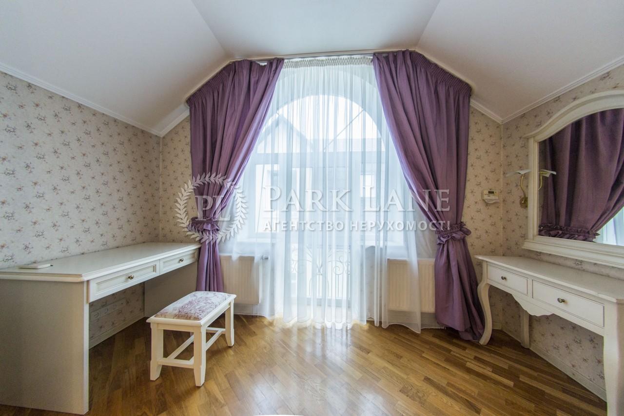 Дом N-18613, Менделеева, Киев - Фото 20