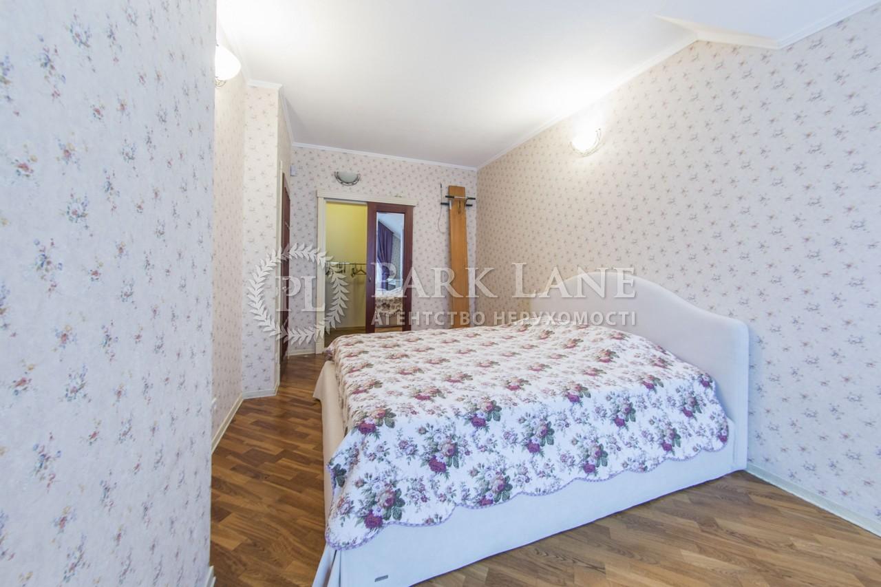 Дом ул. Менделеева, Киев, N-18613 - Фото 20