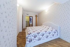 Дом N-18613, Менделеева, Киев - Фото 21