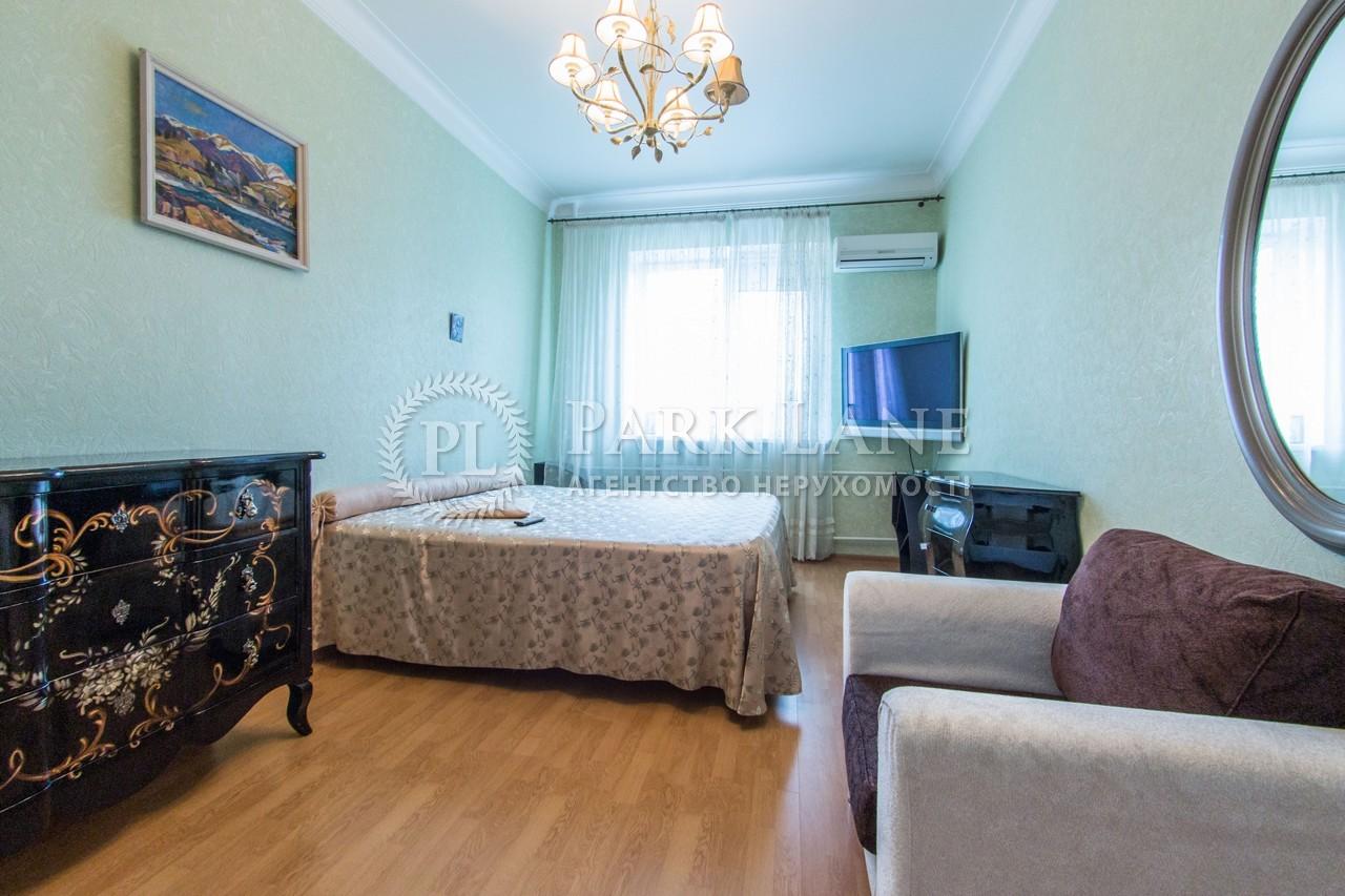 Квартира вул. Микільсько-Ботанічна, 11, Київ, N-16012 - Фото 3