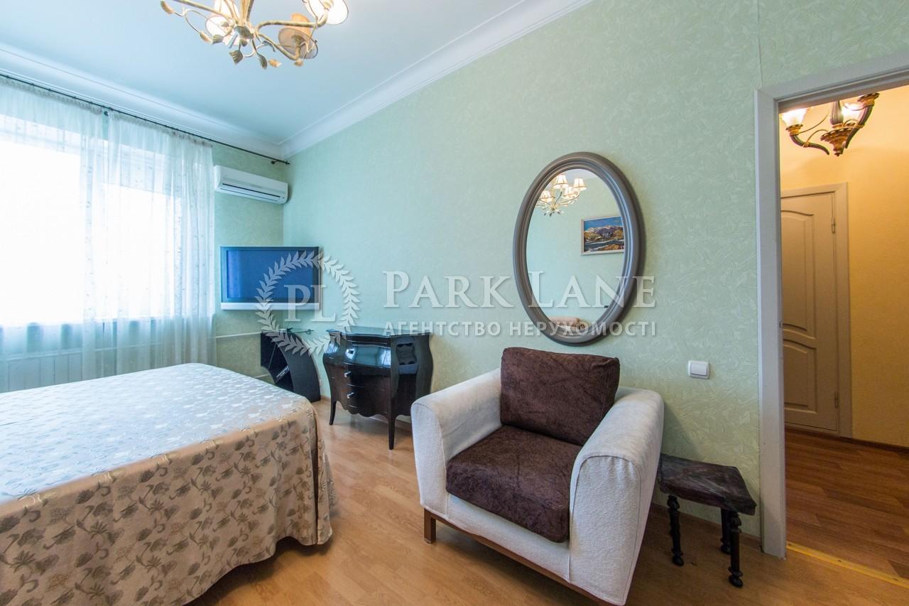 Квартира вул. Микільсько-Ботанічна, 11, Київ, N-16012 - Фото 5