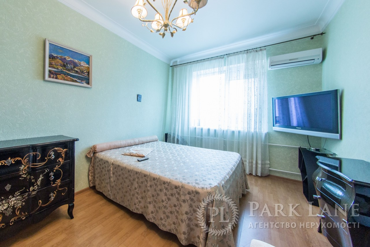 Квартира вул. Микільсько-Ботанічна, 11, Київ, N-16012 - Фото 4