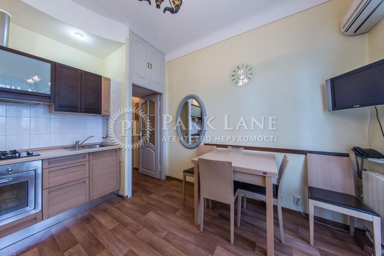 Квартира вул. Микільсько-Ботанічна, 11, Київ, N-16012 - Фото 12