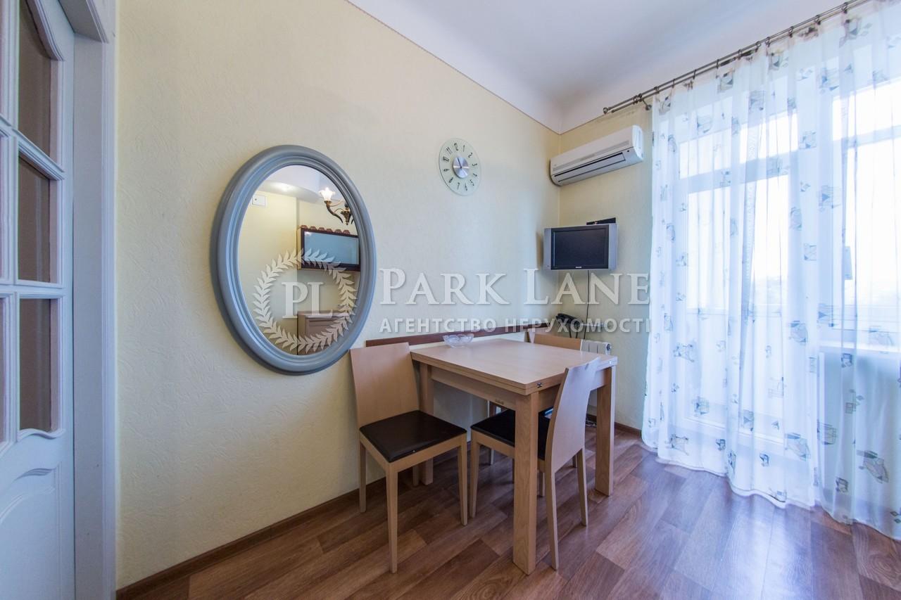Квартира вул. Микільсько-Ботанічна, 11, Київ, N-16012 - Фото 10