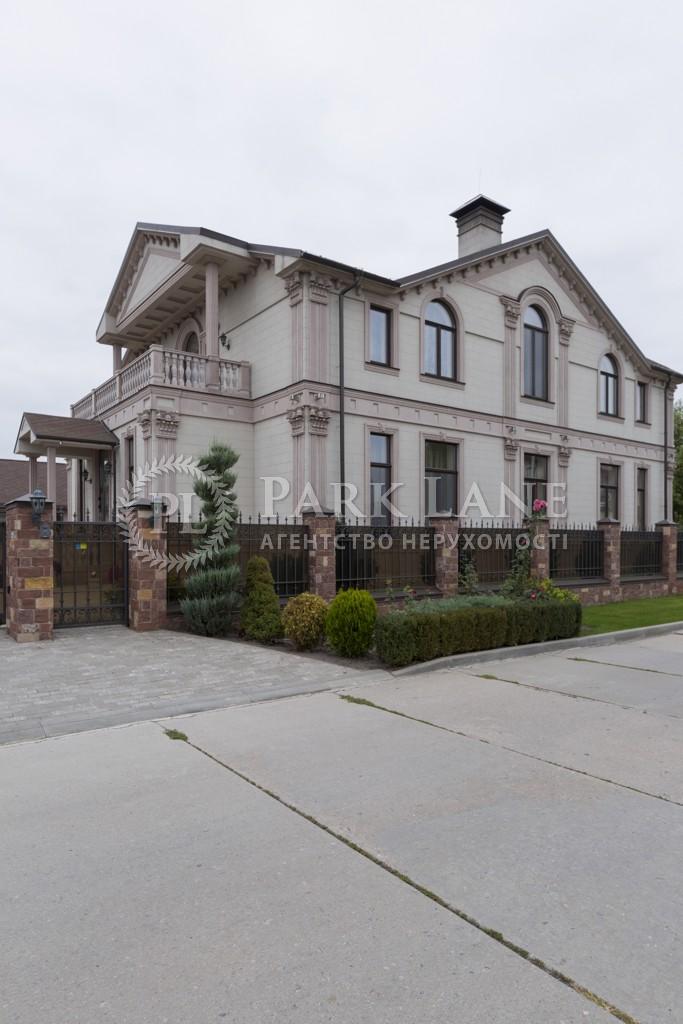 Дом Козин (Конча-Заспа), J-24549 - Фото 48
