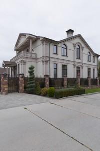 Дом J-24549, Козин (Конча-Заспа) - Фото 3