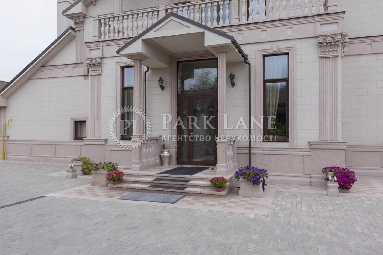 Дом Козин (Конча-Заспа), J-24549 - Фото 25