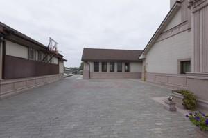 Дом J-24549, Козин (Конча-Заспа) - Фото 34
