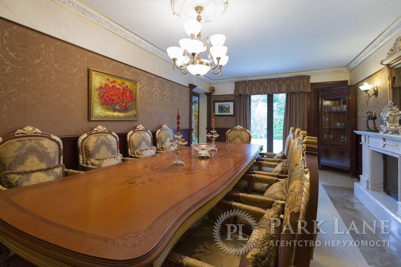 Дом Козин (Конча-Заспа), J-24549 - Фото 8