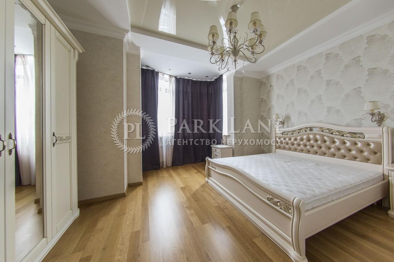 Квартира ул. Жилянская, 118, Киев, B-95580 - Фото 6