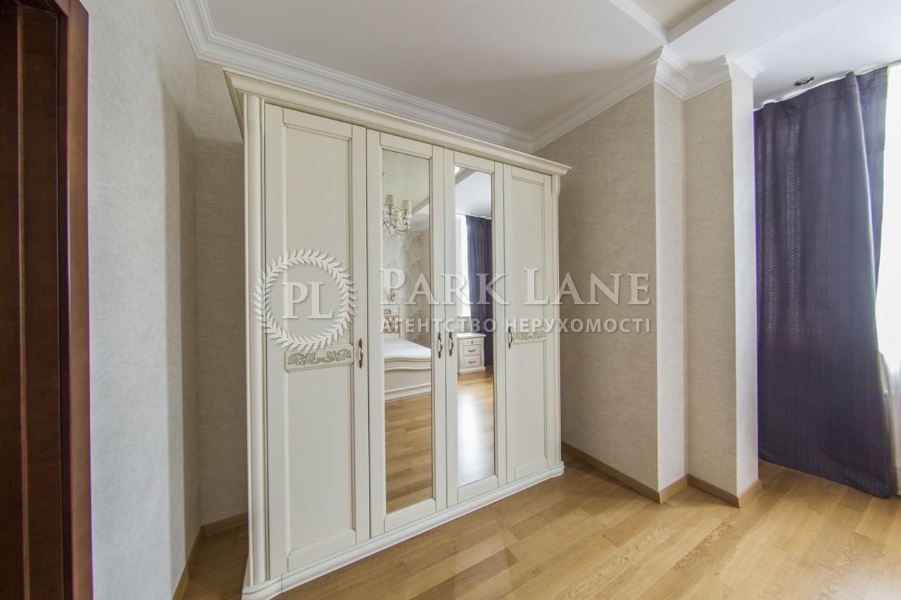Квартира ул. Жилянская, 118, Киев, B-95580 - Фото 8
