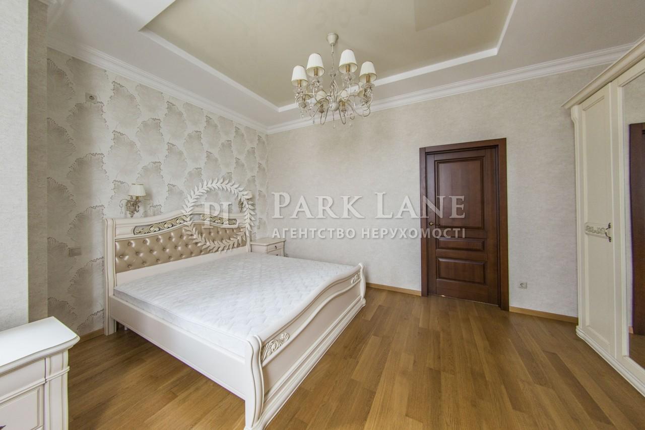 Квартира ул. Жилянская, 118, Киев, B-95580 - Фото 7