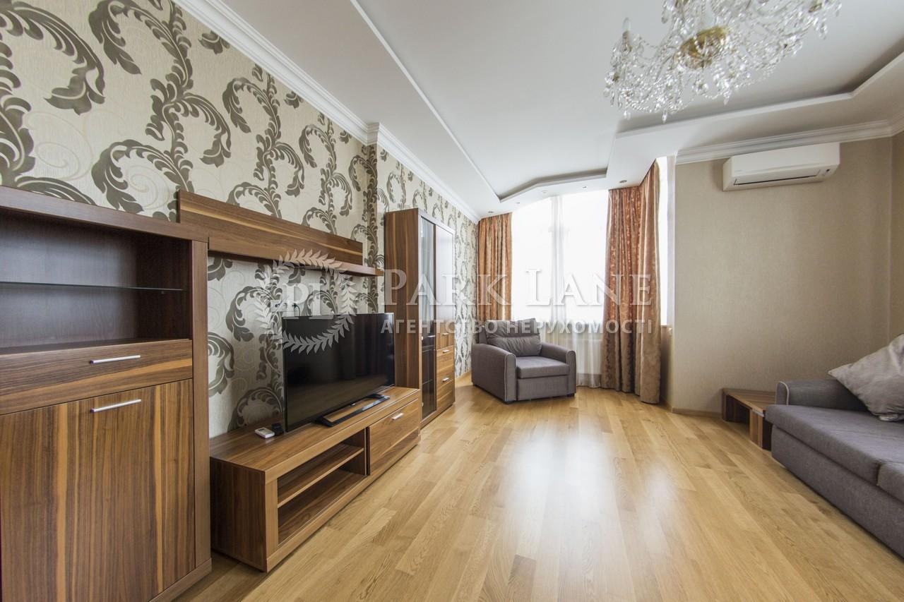 Квартира ул. Жилянская, 118, Киев, B-95580 - Фото 4