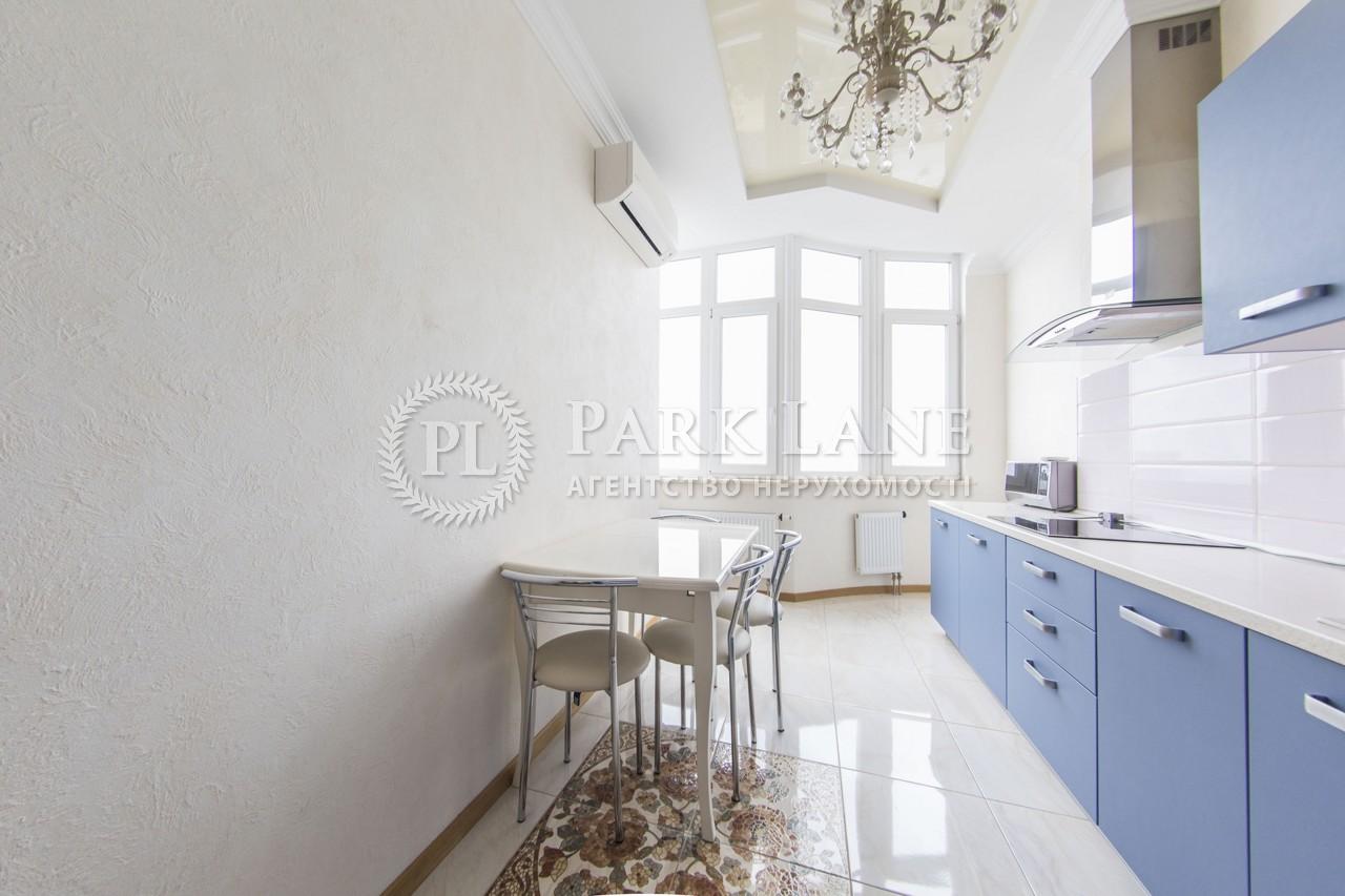Квартира ул. Жилянская, 118, Киев, B-95580 - Фото 13