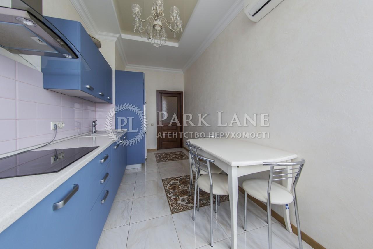 Квартира ул. Жилянская, 118, Киев, B-95580 - Фото 14
