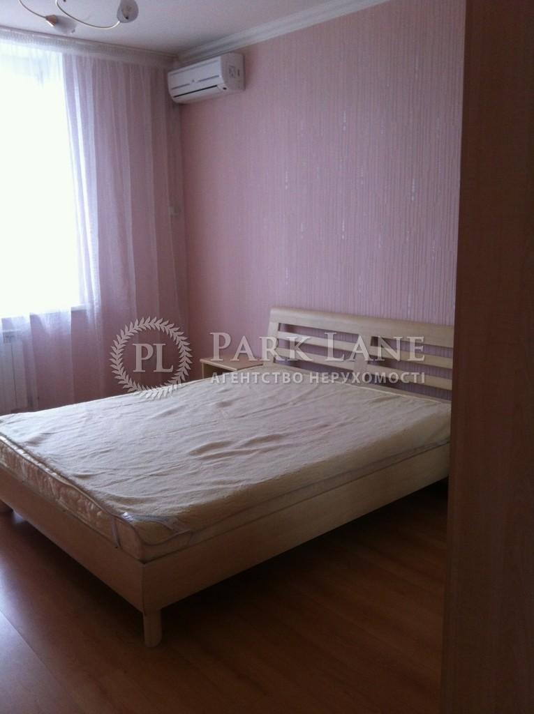 Квартира ул. Здолбуновская, 9б, Киев, Z-215171 - Фото 4