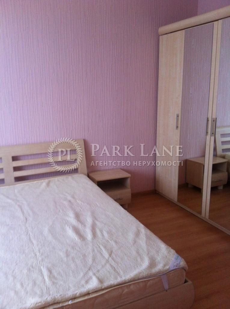 Квартира ул. Здолбуновская, 9б, Киев, Z-215171 - Фото 5