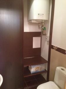 Квартира B-95668, Панаса Мирного, 28а, Киев - Фото 11