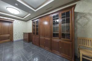 Нежилое помещение, K-8968, Оболонская набережная, Киев - Фото 12