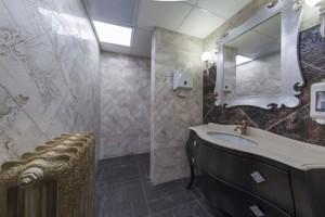 Нежилое помещение, K-8968, Оболонская набережная, Киев - Фото 22