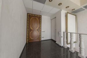 Нежилое помещение, K-8968, Оболонская набережная, Киев - Фото 25