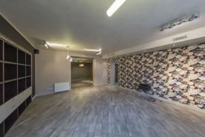 Нежилое помещение, K-8968, Оболонская набережная, Киев - Фото 18