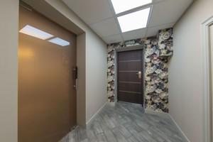 Нежилое помещение, K-8968, Оболонская набережная, Киев - Фото 34