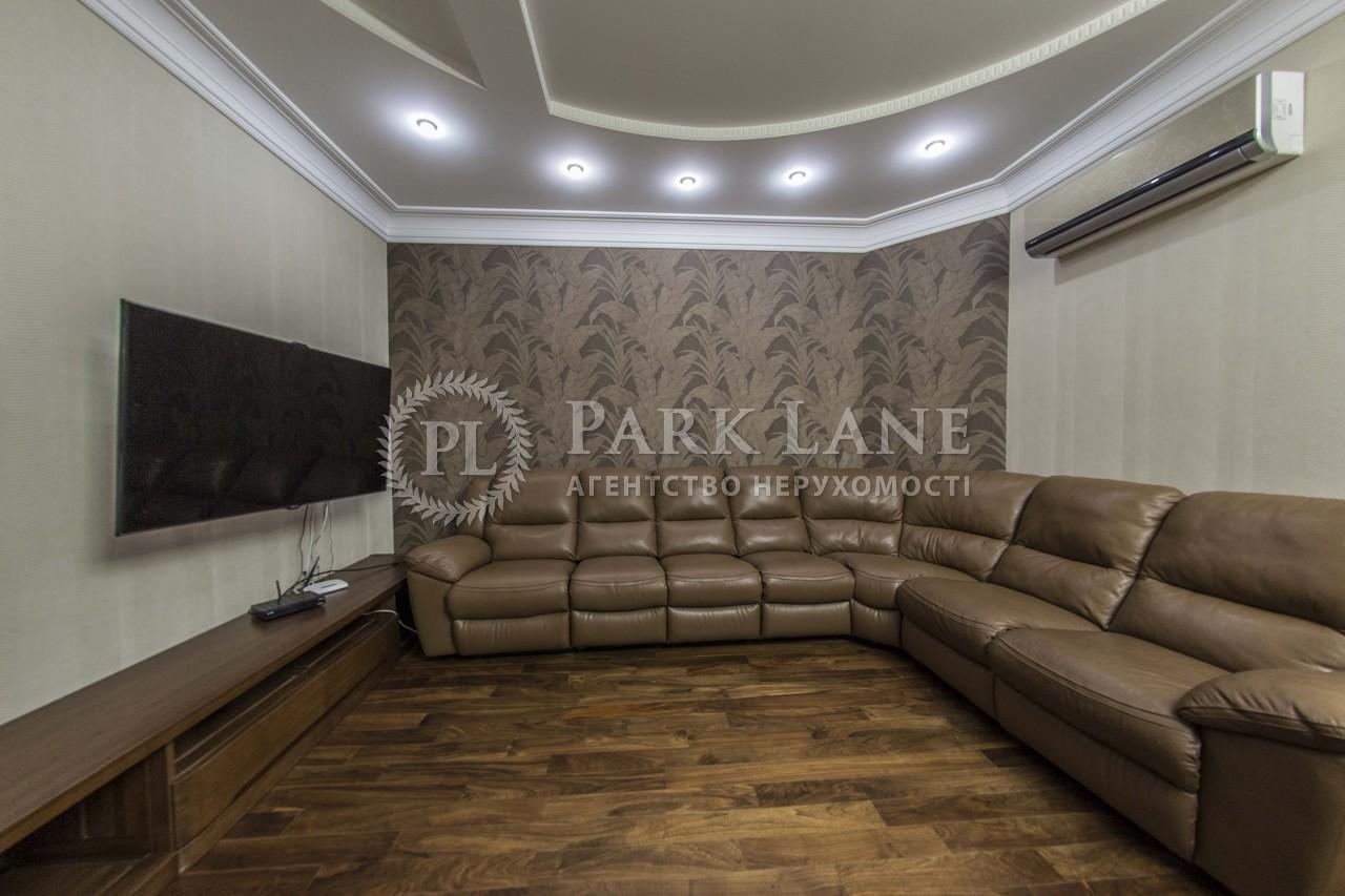 Квартира ул. Соломенская, 15а, Киев, J-23243 - Фото 5
