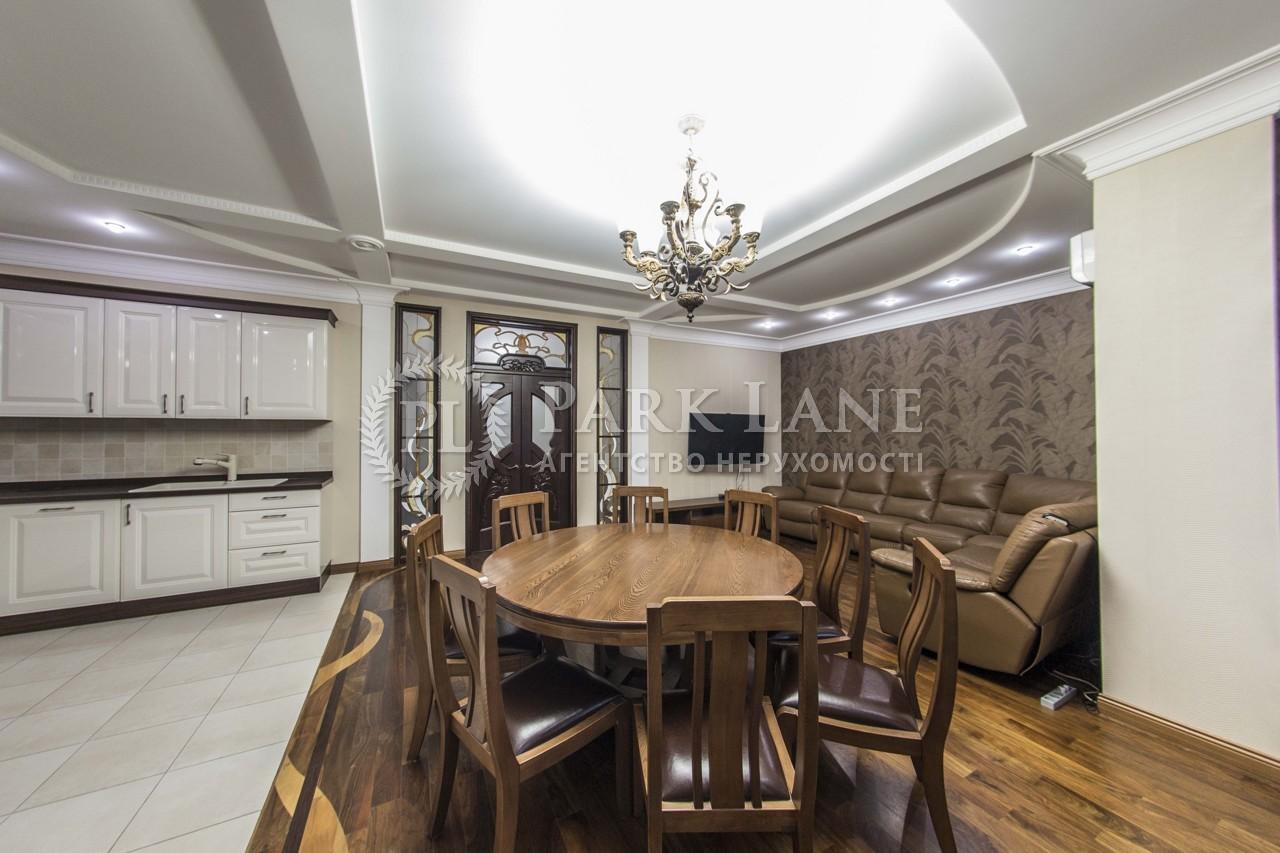 Квартира ул. Соломенская, 15а, Киев, J-23243 - Фото 7