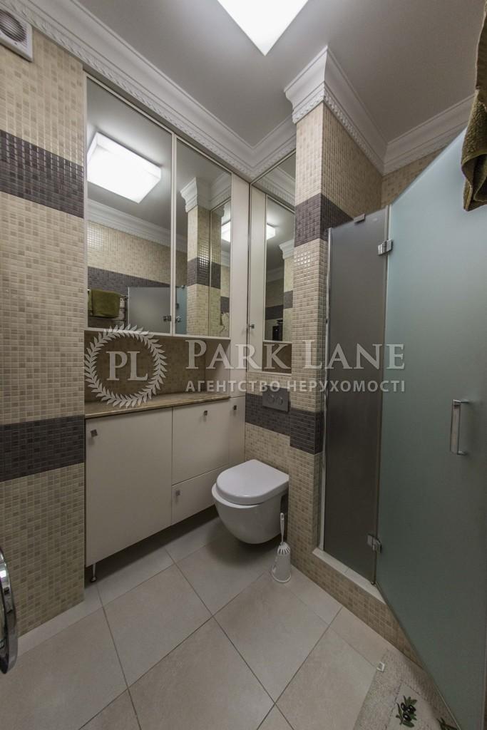 Квартира ул. Соломенская, 15а, Киев, J-23243 - Фото 17