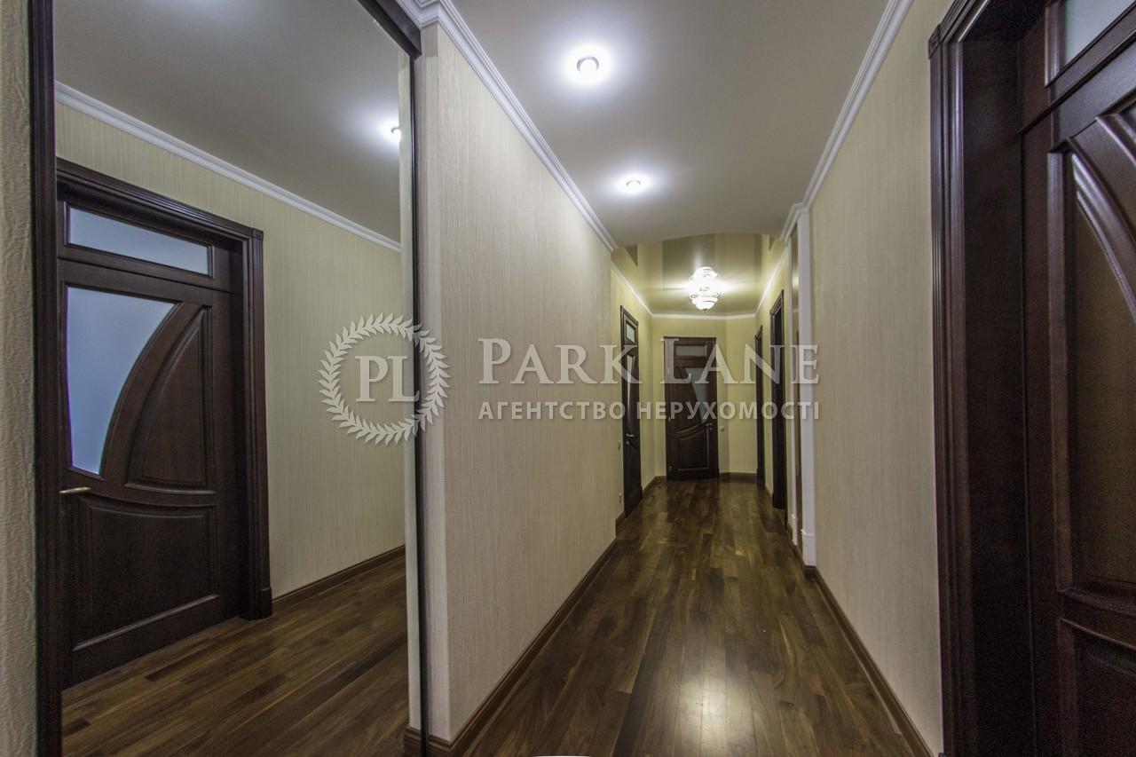 Квартира ул. Соломенская, 15а, Киев, J-23243 - Фото 26