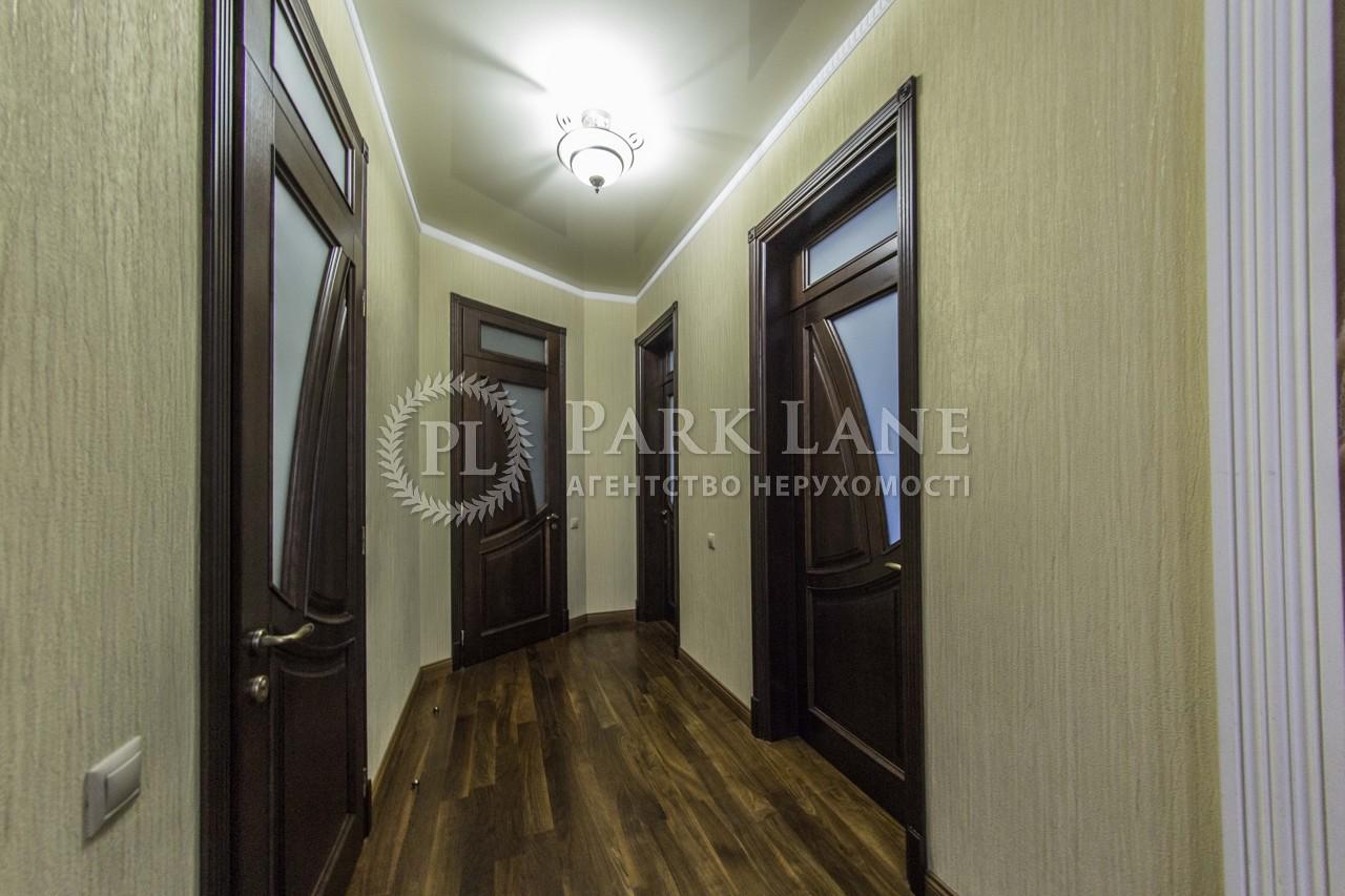 Квартира ул. Соломенская, 15а, Киев, J-23243 - Фото 27