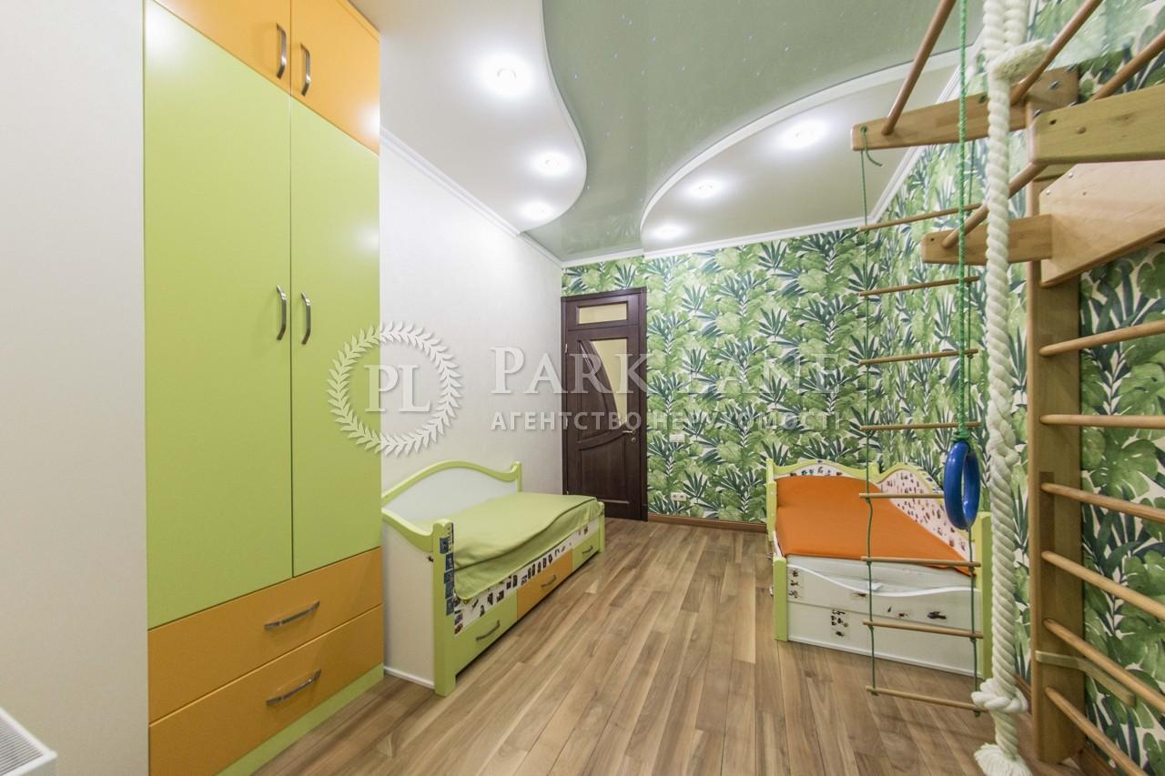 Квартира ул. Соломенская, 15а, Киев, J-23243 - Фото 13