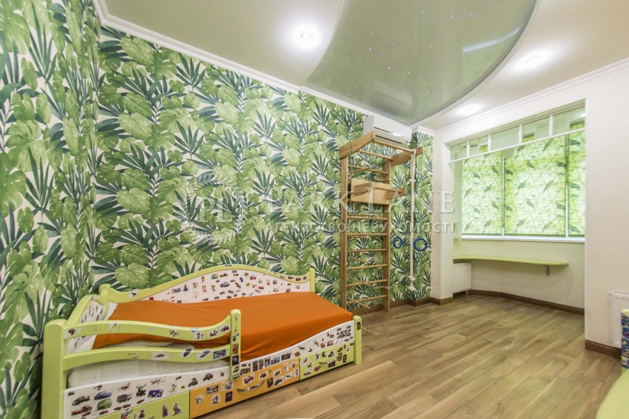 Квартира ул. Соломенская, 15а, Киев, J-23243 - Фото 14