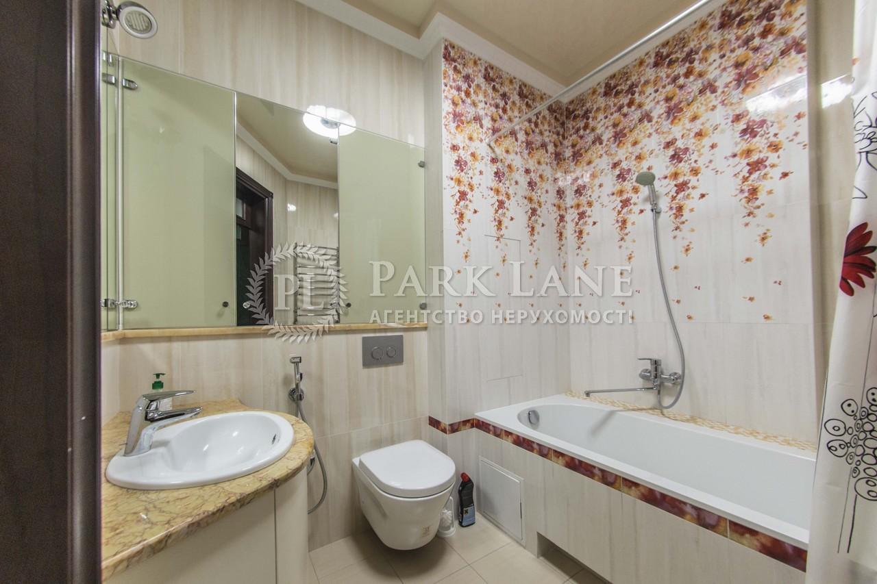 Квартира ул. Соломенская, 15а, Киев, J-23243 - Фото 16