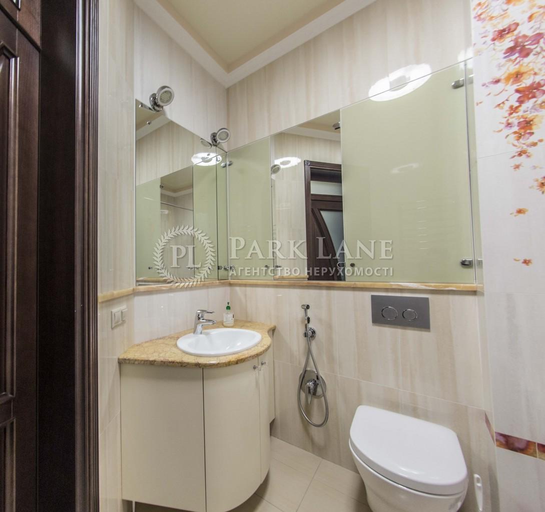 Квартира ул. Соломенская, 15а, Киев, J-23243 - Фото 15
