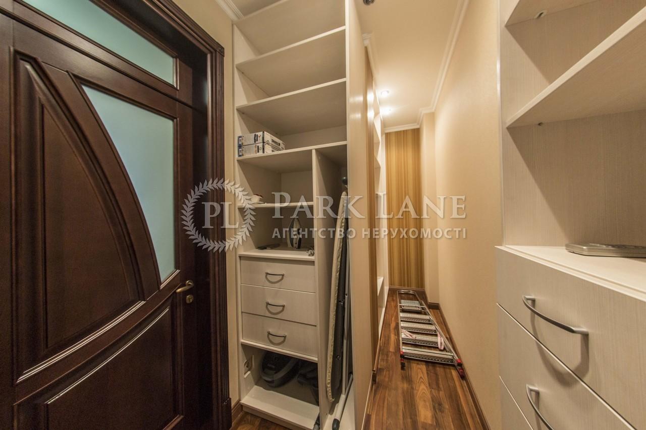 Квартира ул. Соломенская, 15а, Киев, J-23243 - Фото 19