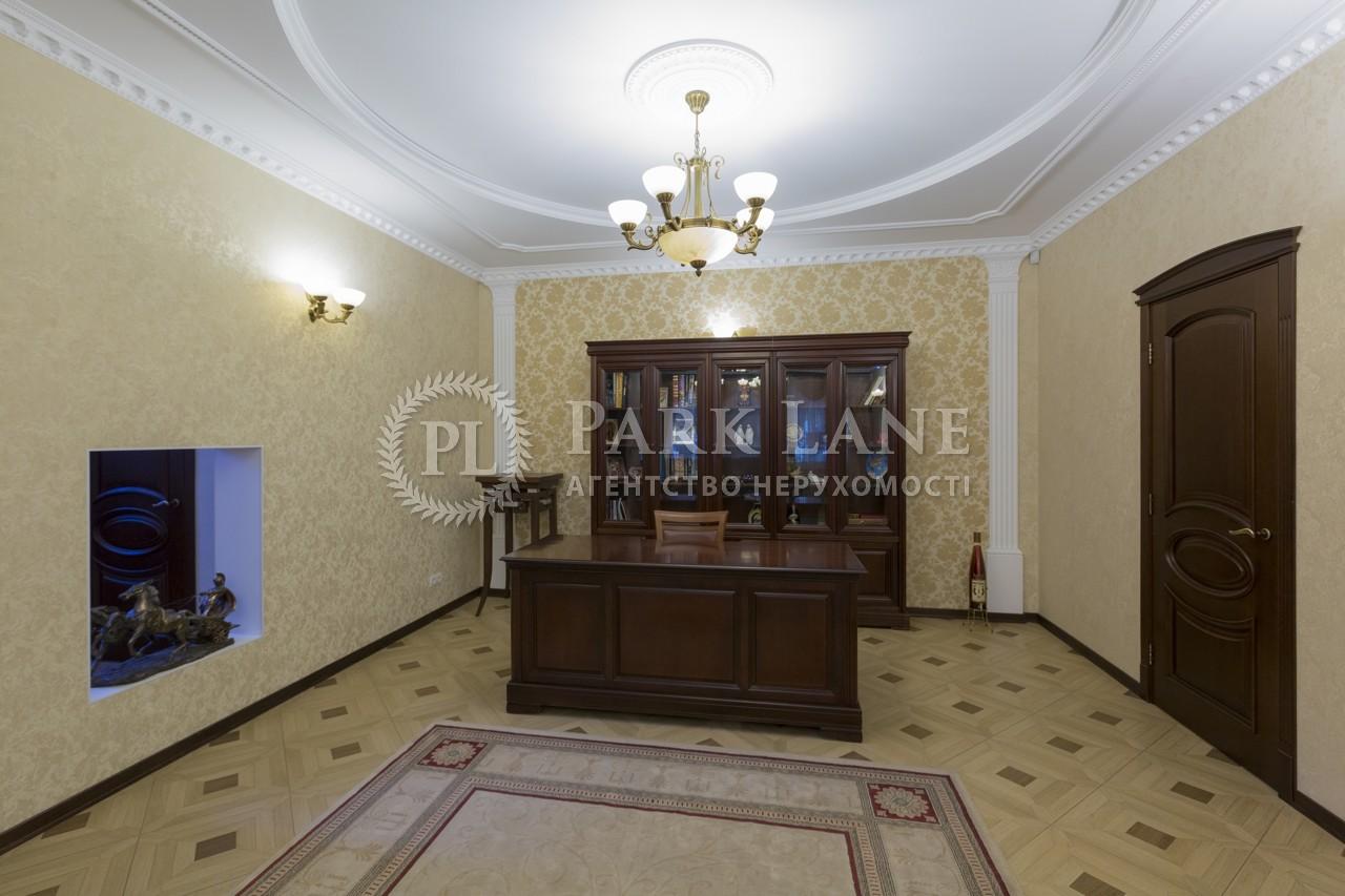 Дом ул. Вишневая, Гора, R-11823 - Фото 17