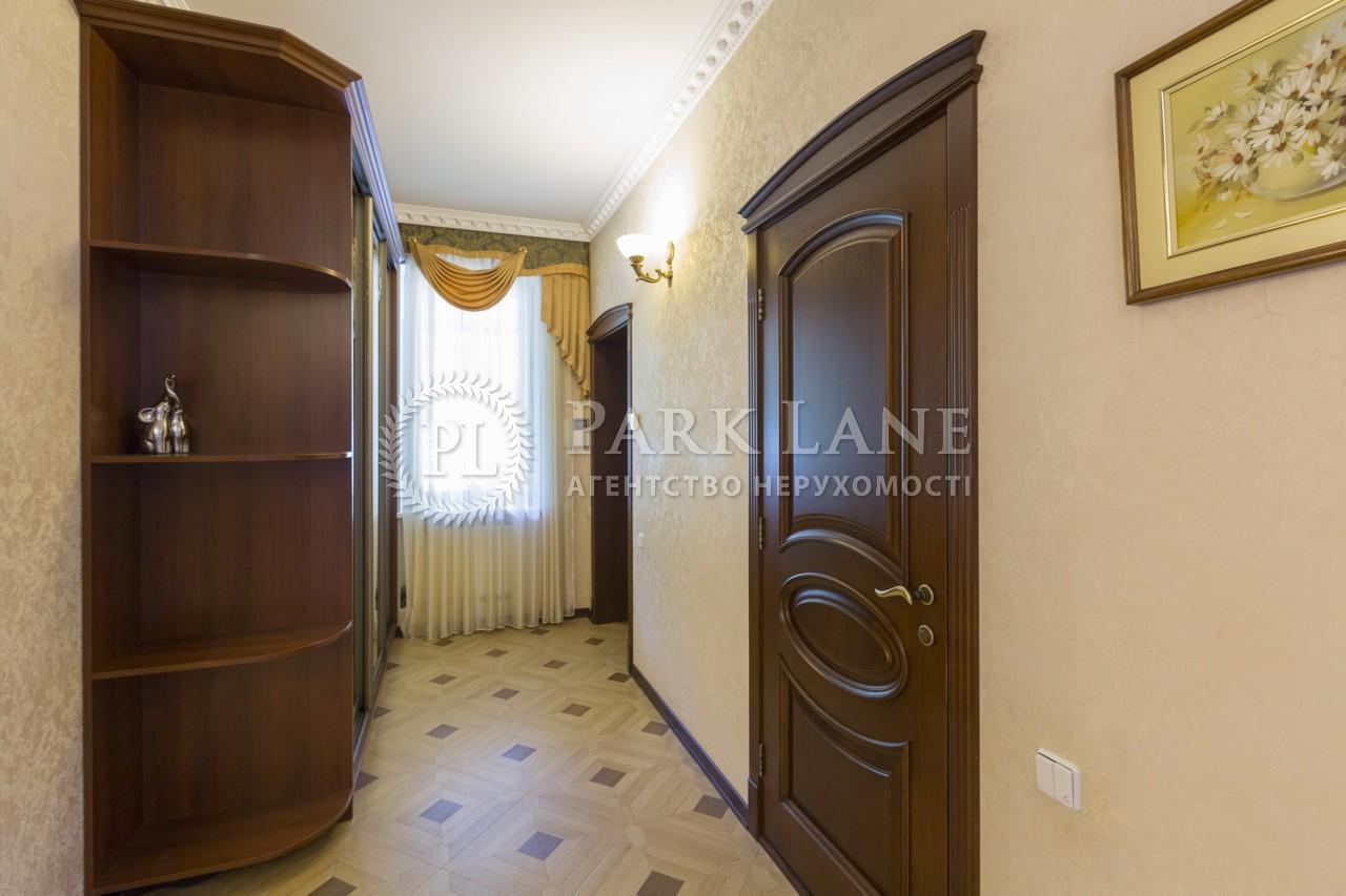 Будинок вул. Вишнева, Гора, R-11823 - Фото 26