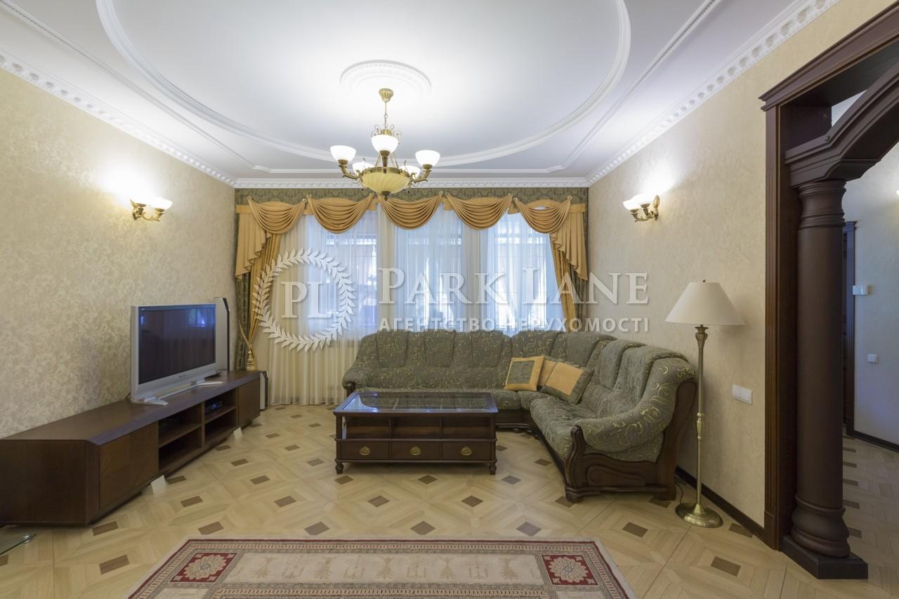 Дом ул. Вишневая, Гора, R-11823 - Фото 6