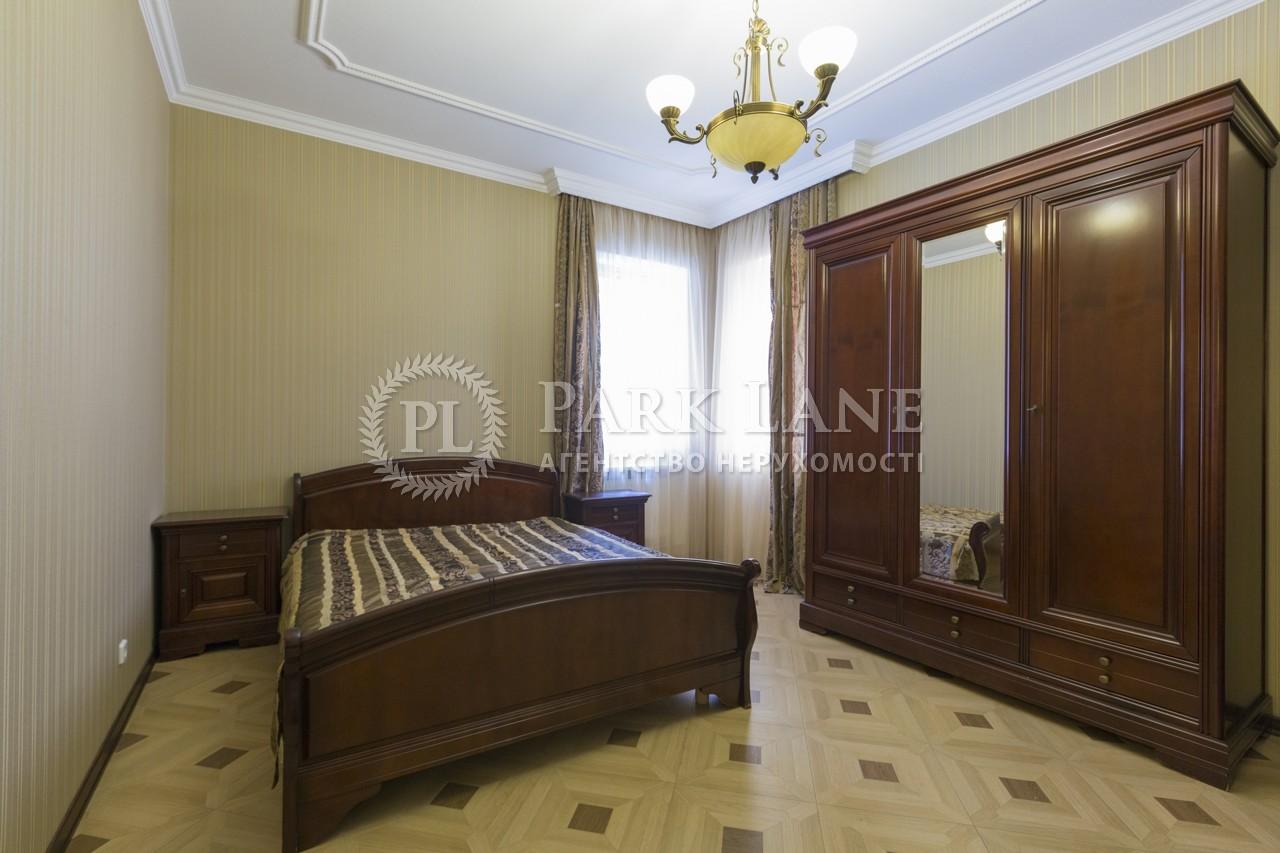 Будинок вул. Вишнева, Гора, R-11823 - Фото 14