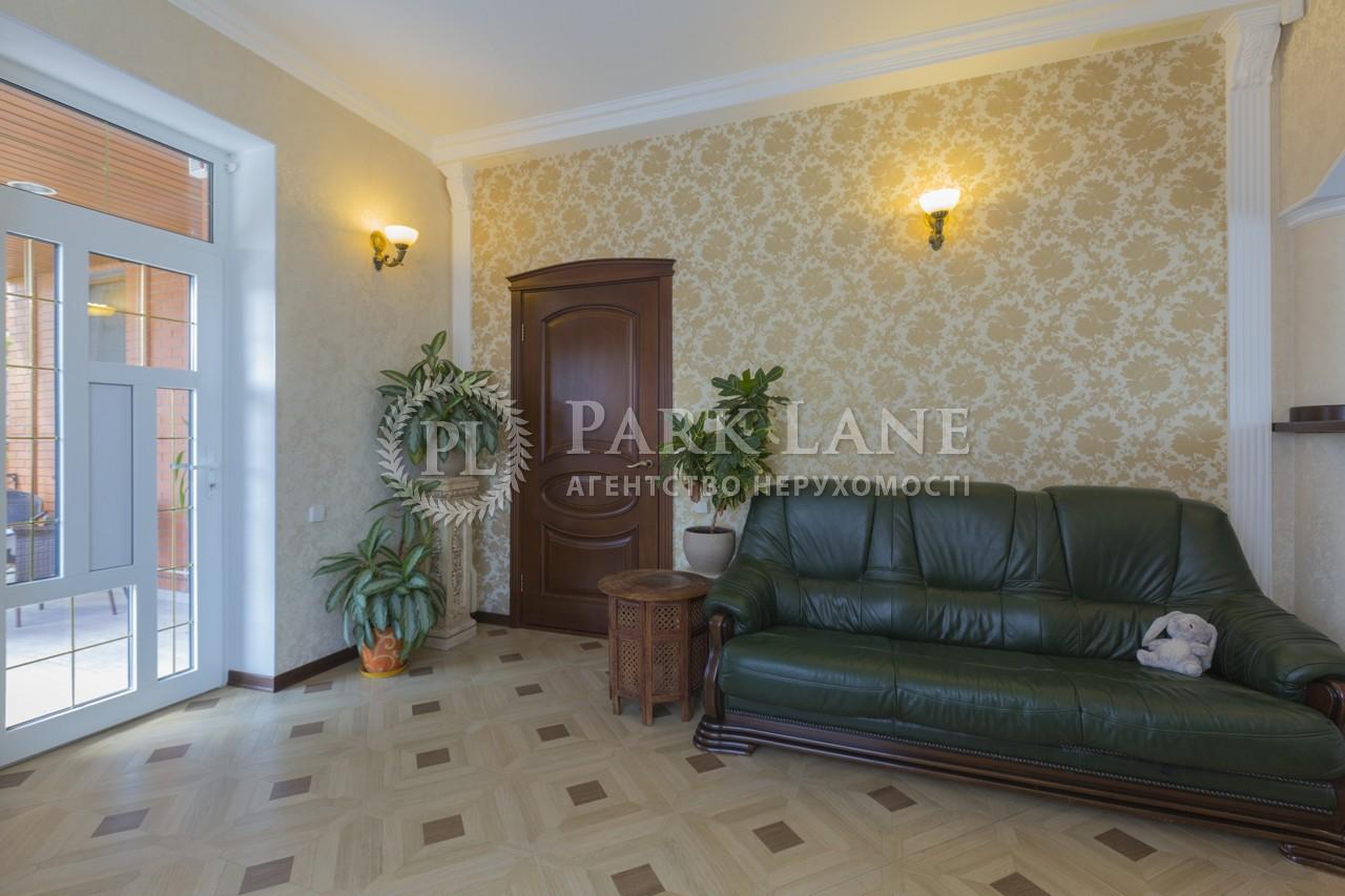 Дом ул. Вишневая, Гора, R-11823 - Фото 7