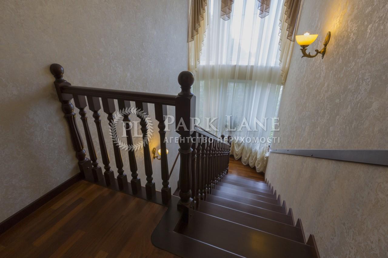 Будинок вул. Вишнева, Гора, R-11823 - Фото 28