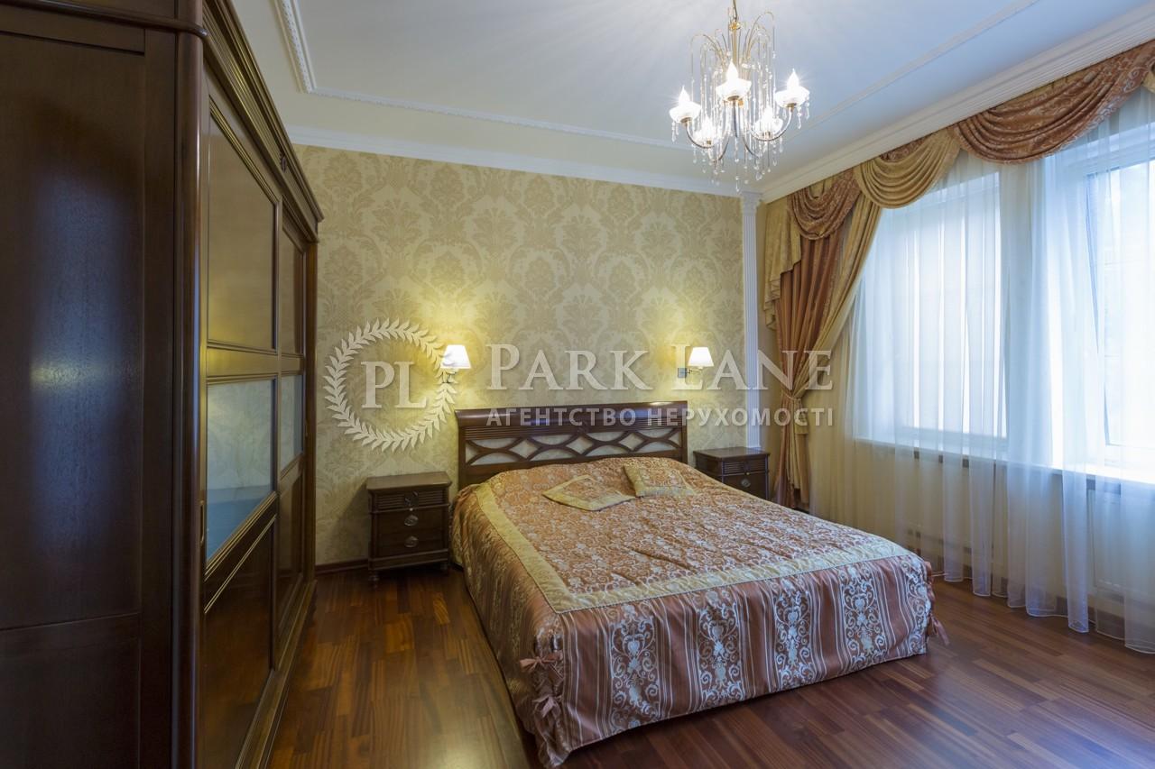 Дом ул. Вишневая, Гора, R-11823 - Фото 18