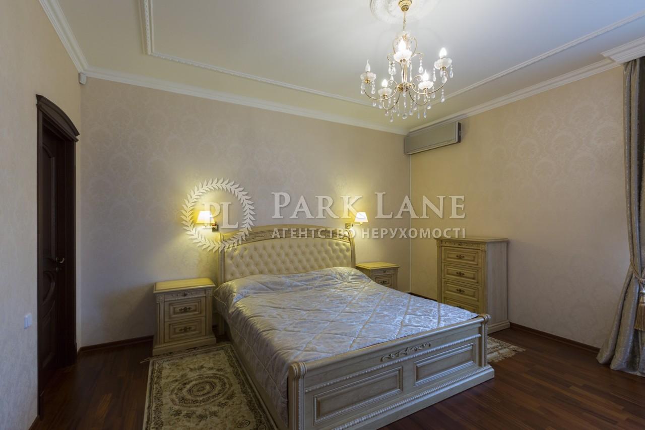 Дом ул. Вишневая, Гора, R-11823 - Фото 12
