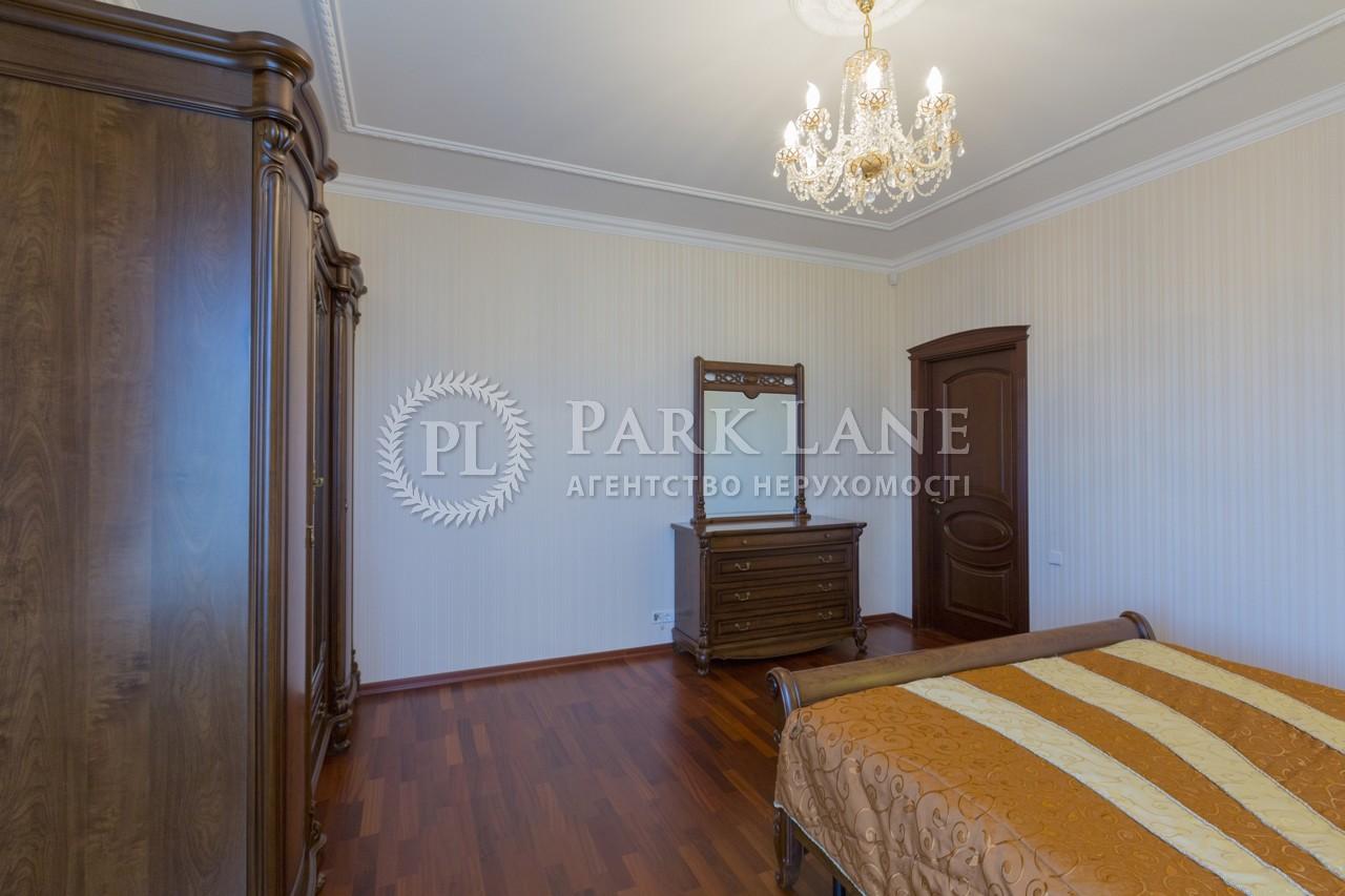 Будинок вул. Вишнева, Гора, R-11823 - Фото 16